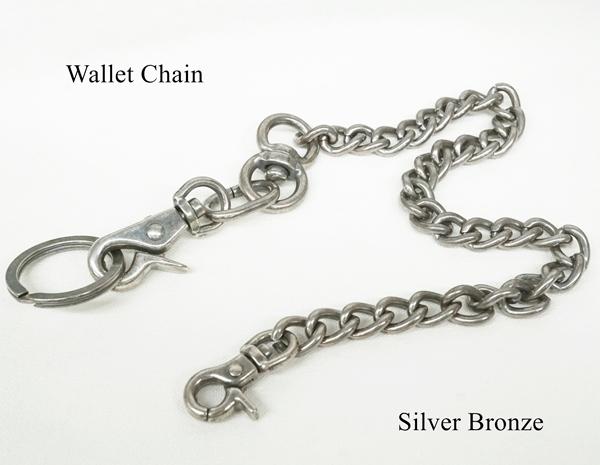 42cm SALENEW大人気 Wallet Chain シルバーブロンズ ウォレットチェーン 驚きの値段で 銀イブシ光沢仕上げ