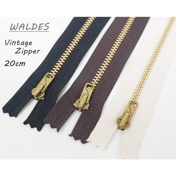 20cm 半額 高品質 WALDES ヴィンテージジッパー T ブラス色 ファスナー