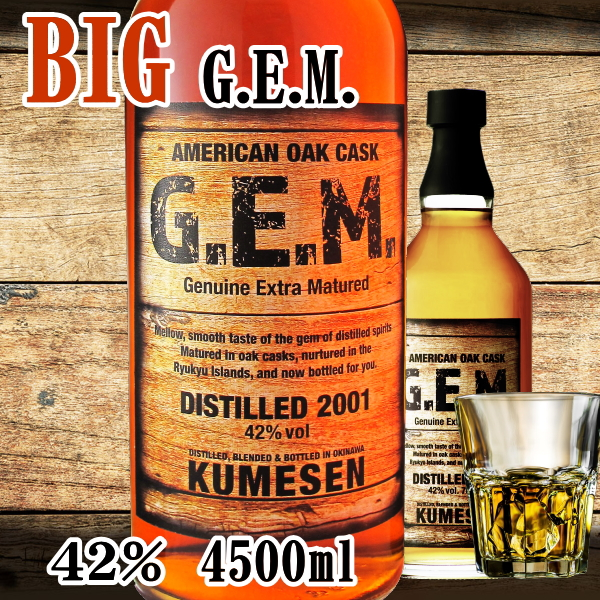 お歳暮 BIG G.E.M. 4500ml 42度 GEM ジェム ウイスキー 焼酎 泡盛 琉球泡盛 酒 泡盛ウイスキー