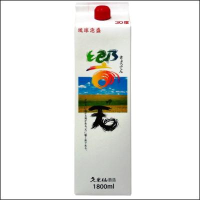 Kume Immortals Hibiki Tian Shou 1 Pack 30 degrees