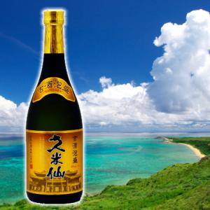 "Kumejima no kumesen distillery limited Hong Kong S.A.R. ""gourmet Japan"" Kusu Gold 30 6 book set 10P03Sep16"