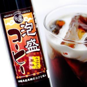 "Hong Kong limitation ""dainty food Japan"" Awamori coffee six set 10P03Sep16"