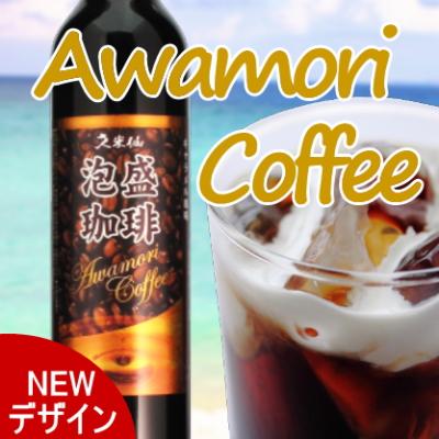 Kume Immortals awamori coffee 500 ml