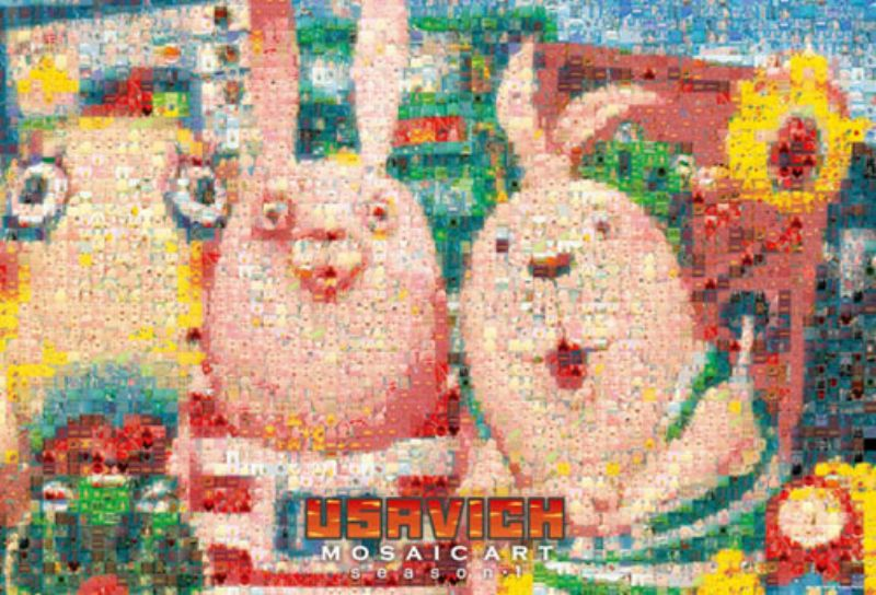 【引上品】1000ピースジグソーパズル ウサビッチ モザイク 監獄デイズ 《廃番商品》