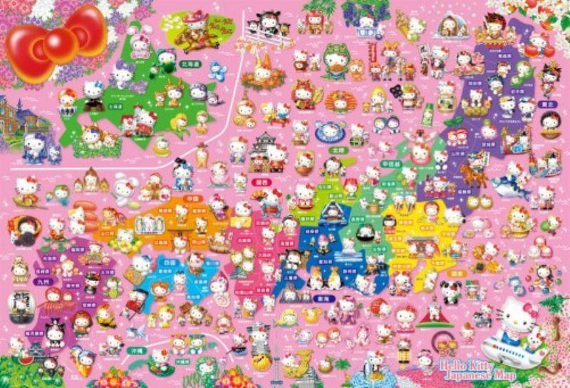 1000ピースジグソーパズル ご当地キティ日本地図 《廃番商品》