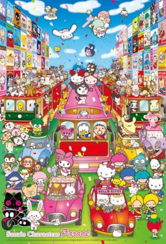 300ピースジグソーパズル サンリオキャラクターズパレード 《廃番商品》