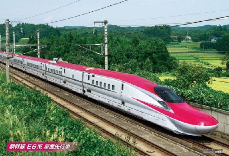 300ピースジグソーパズル 新幹線 E6系 量産先行車 《廃番商品》