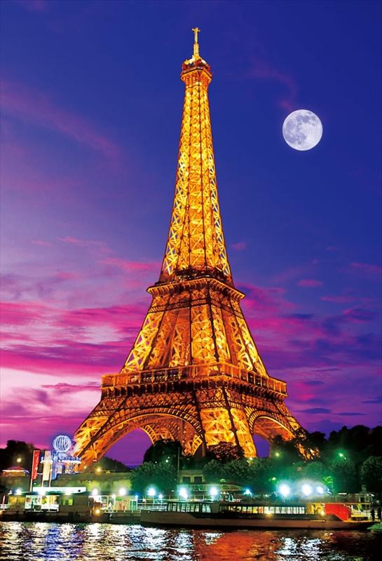 300ラージピースジグソーパズル エッフェル塔~夕暮れのセーヌ河~ 《廃番商品》