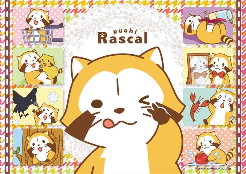 108ピースジグソーパズル プチラスカル ラスカル
