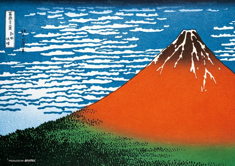 108ピースジグソーパズル 赤富士 ~富嶽三十六景 凱風快晴~(葛飾北斎) 《廃番商品》
