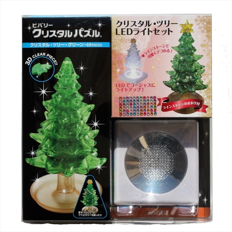 立体パズル クリスタルパズル クリスタル ツリー オンライン限定商品 グリーン LEDライトセット 大人気
