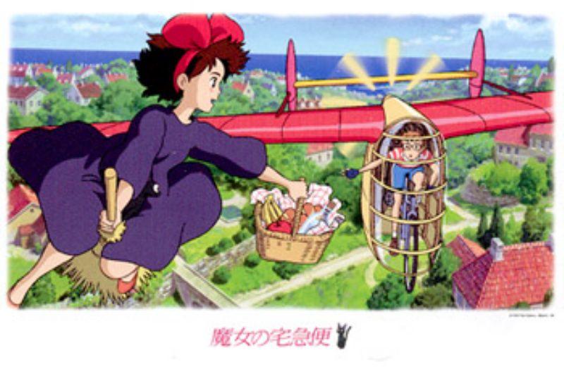 【引上品】1000ピースジグソーパズル 魔女の宅急便 キャッチ! 《廃番商品》