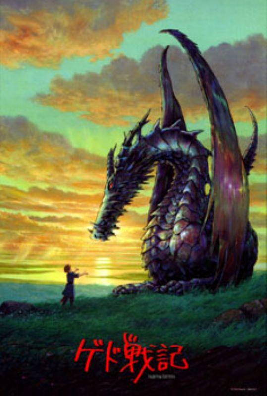 【引上品】1000ピースジグソーパズル ゲド戦記 人と竜の絆 《廃番商品》