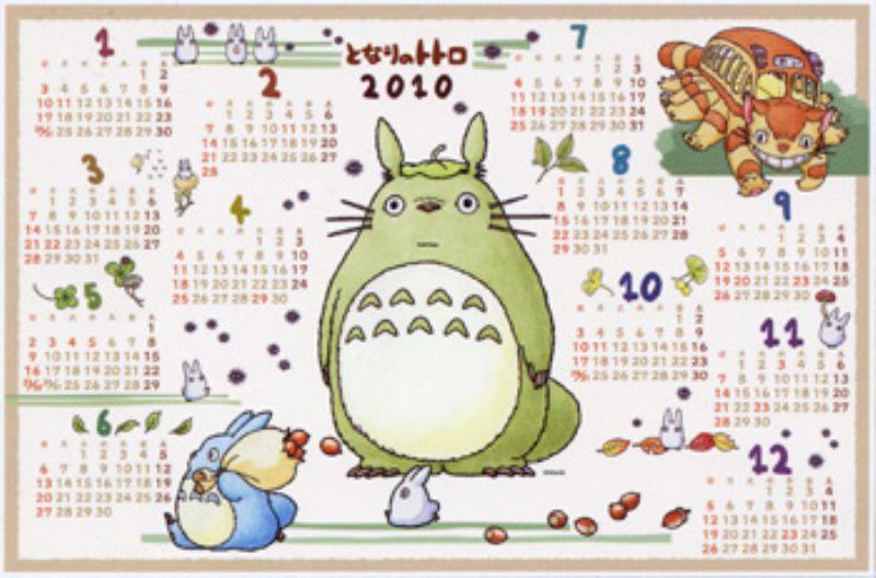 1000ピースジグソーパズル となりのトトロ2010年カレンダージグソー 《廃番商品》