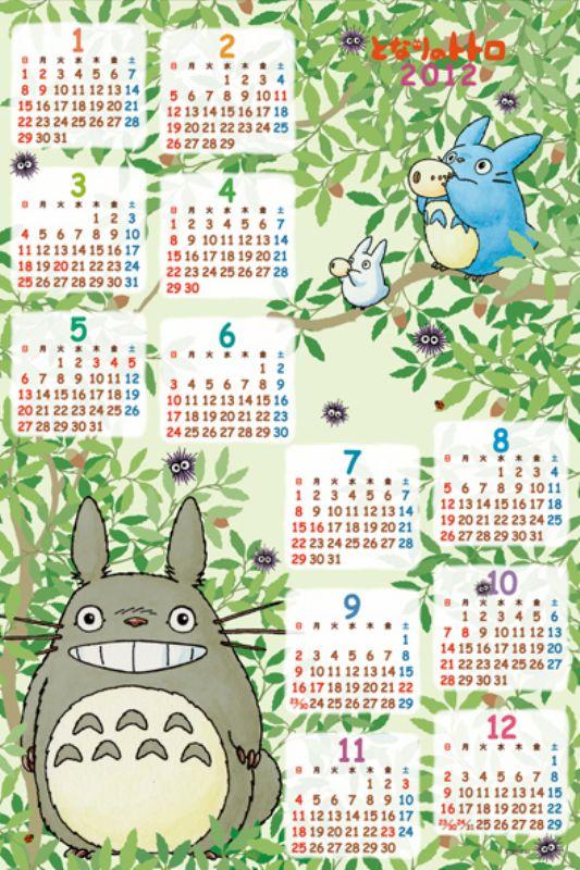 1000ピースジグソーパズル となりのトトロ2012年カレンダージグソー 《廃番商品》