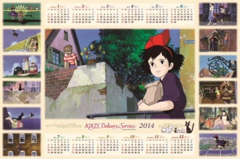 1000ピースジグソーパズル 《廃番商品》 魔女の宅急便2014年カレンダージグソー