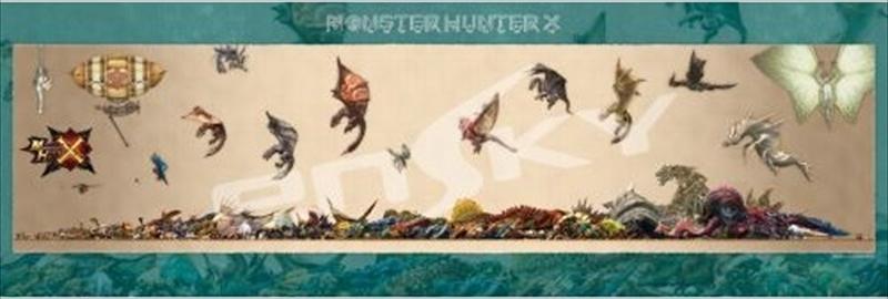 950ピースジグソーパズル モンスターハンターX(クロス) モンスターサイズ早見表 《廃番商品》