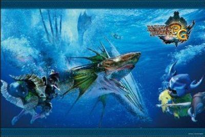 1000ピースジグソーパズル モンスターハンター3(トライ)G 魚竜種ガノトトス 《廃番商品》