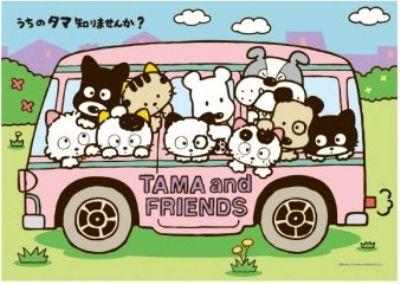 108ピースジグソーパズル TAMA and FRIENDS 《廃番商品》