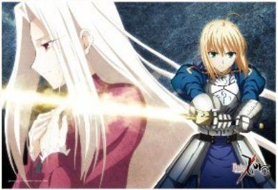 300ピースジグソーパズル Fate/Zero 我が剣は貴女と共に 《廃番商品》