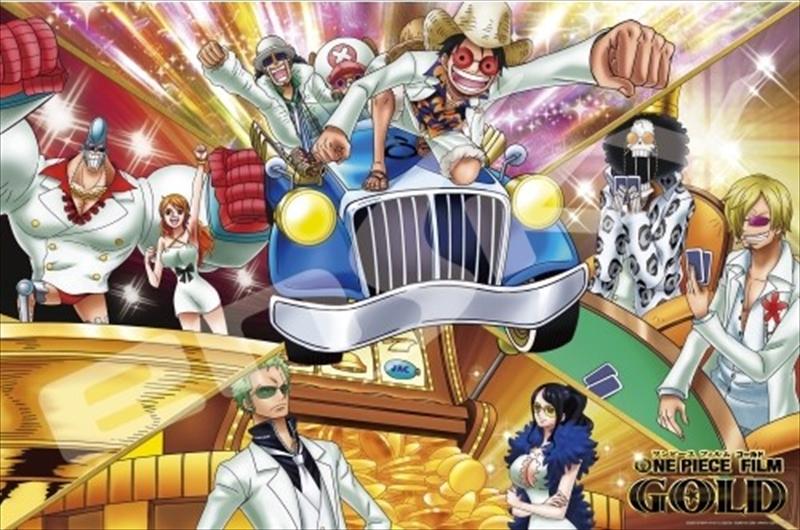 1000ピースジグソーパズル ワンピース ONE PIECE FILM GOLD 世界最大のエンターテイメントシティ 《廃番商品》