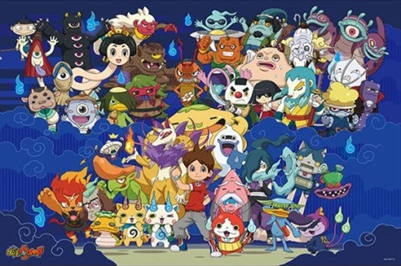 500ラージピースジグソーパズル 妖怪ウォッチ 妖怪がいっぱい! 《廃番商品》