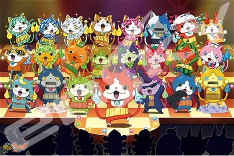 500ラージピースジグソーパズル 妖怪ウォッチ ニャンダンス! 《廃番商品》