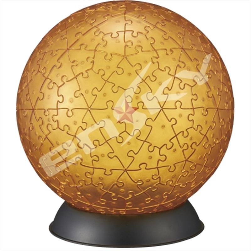 3D球体240ピースジグソーパズル アートボールジグソー ドラゴンボール超 超ドラゴンボール 《廃番商品》