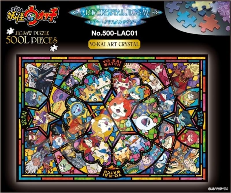 アートクリスタル500ラージピースジグソーパズル 妖怪ウォッチ YO-KAI ART CRYSTAL 《廃番商品》