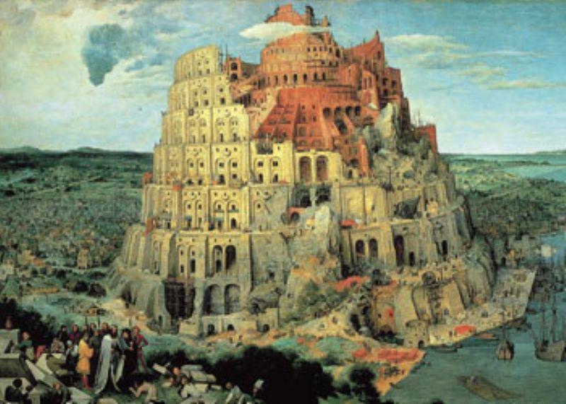 1000ピースジグソーパズル バベルの塔(ブリューゲル)(旧品番) 《廃番商品》