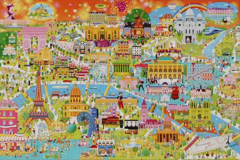 1000ピースジグソーパズル パリのおさんぽ(松岡コージ) 《廃番商品》