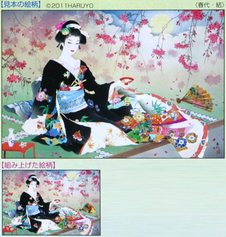 【引上品】1000ピースジグソーパズル 宵桜(よいざくら)(春代) 《廃番商品》
