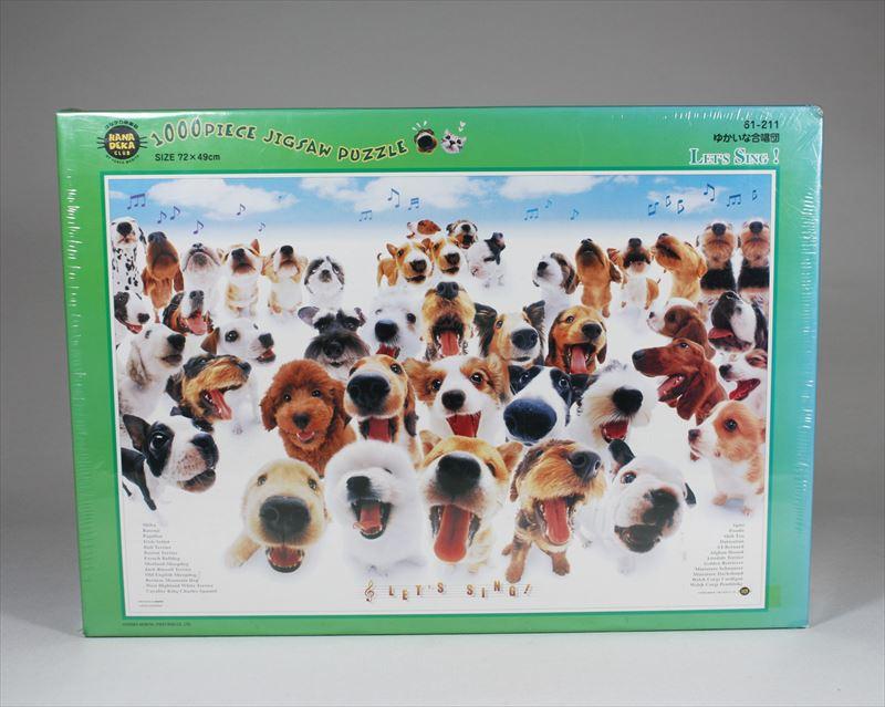 ◆希少品◆1000ピースジグソーパズル『ゆかいな合唱団/LET'S SING!/はなデカ倶楽部』《廃番商品》