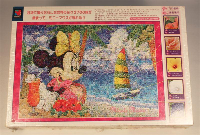 【引上品】◆希少品◆1000ピースジグソーパズル『ミニーマウス ファンタジー』《廃番商品》