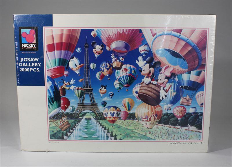 【引上品】◆希少品◆2000ピースジグソーパズル『ファンタスティック バルーンレース』《廃番商品》