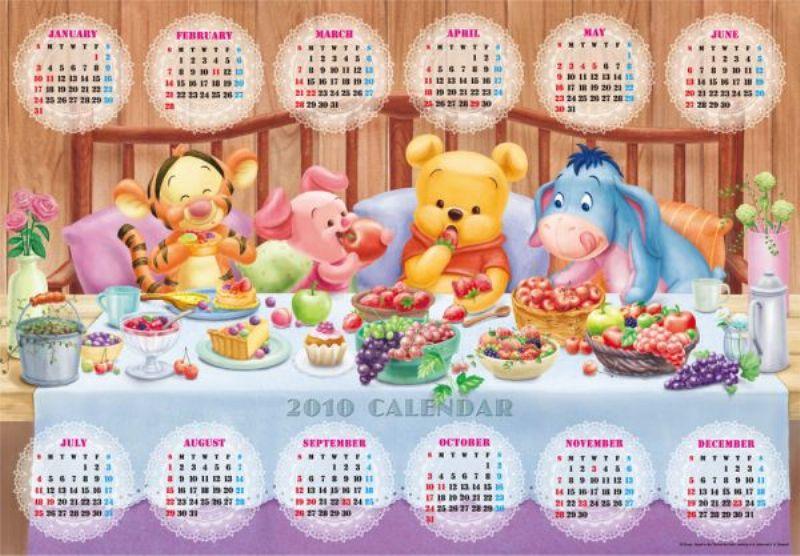 1000ピースジグソーパズル 2010年ベビープーカレンダー 《廃番商品》
