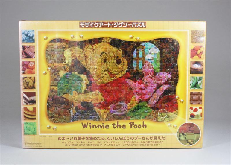 【引上品】1000ピースジグソーパズル スウィート ファンタジー(モザイクアート) 《廃番商品》