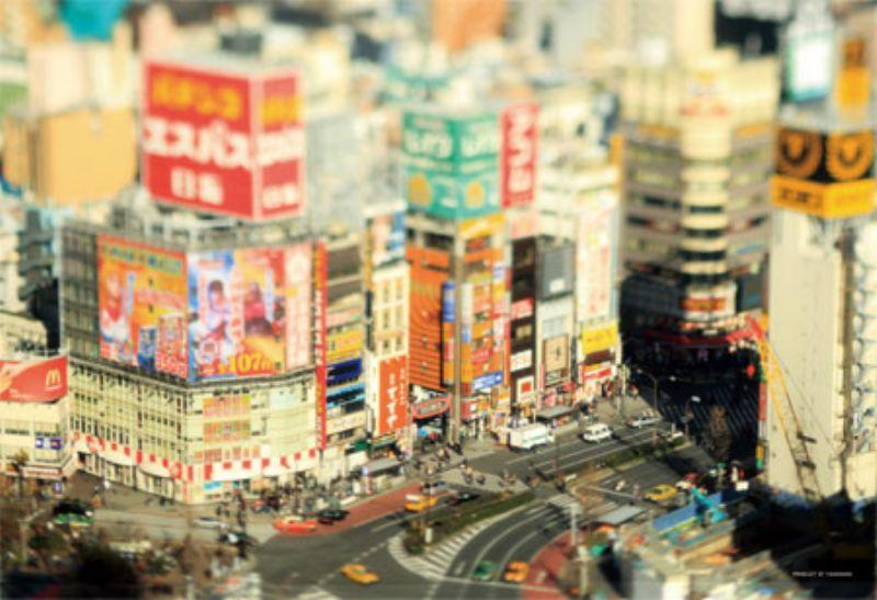 300ピースジグソーパズル シンプルスタイル 新宿ジオラマ 《廃番商品》