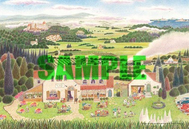 300ピースジグソーパズル La Fantasia(渡辺美香子) 《廃番商品》