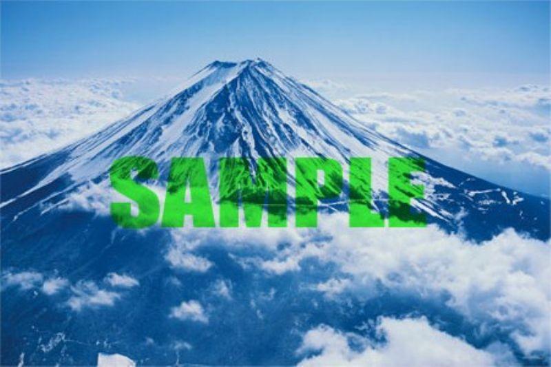 1000ピースジグソーパズル シンプルスタイル 雲海に浮かぶ富士 《廃番商品》