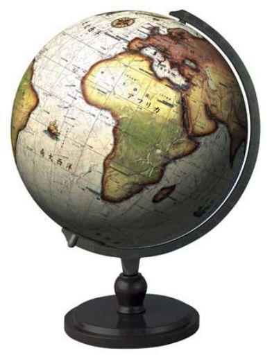 【引上品】3D球体540ピースジグソーパズル トレジャーアース 《廃番商品》