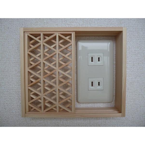 コンセントカバー(三つ組手亀甲) 和風 和室 木目調 木製 手作り 組子細工 kumiko 和柄 おしゃれ