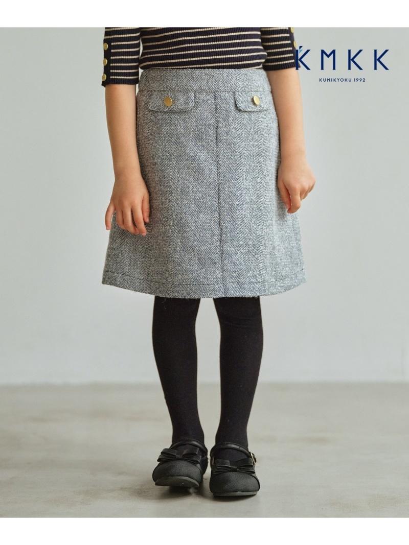 組曲 キッズ スカート クミキョク KIDS SALE 50%OFF KMKK 商品追加値下げ在庫復活 100-120cm メーカー在庫限り品 ツイード ブラック へリンボーン Rakuten スカートその他 RBA_E 番号KJ45 ブルー Fashion