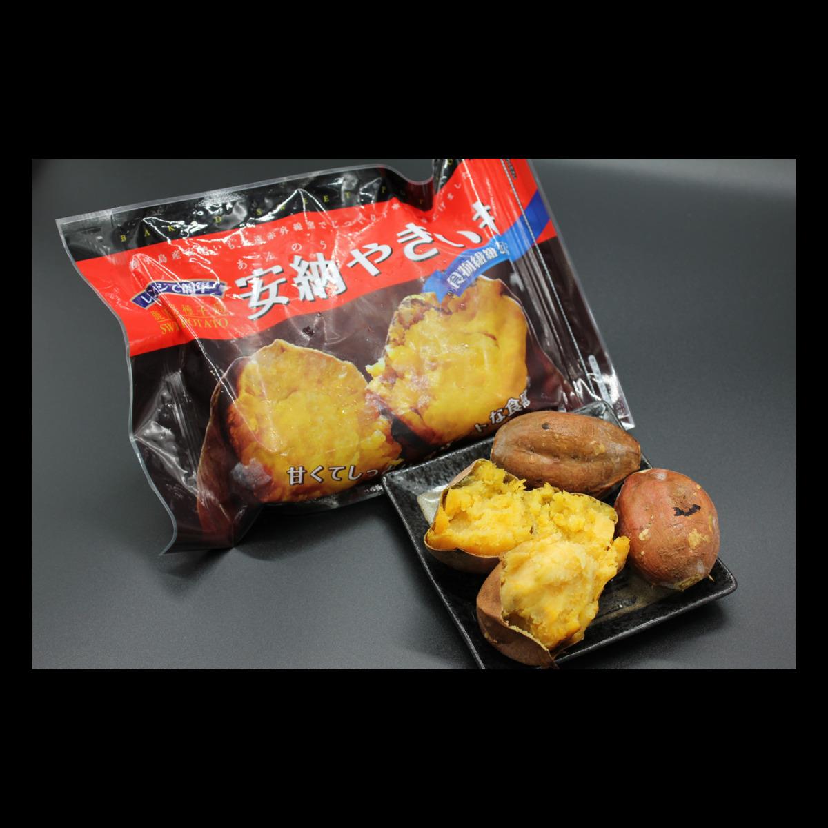 安納芋の本場 種子島産安納芋のみを使用した安納焼き芋(冷凍)500g×6袋<5-8営業日以内に出荷>