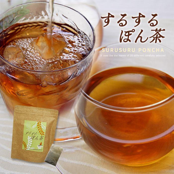 便秘解消に、便通が良くなるお茶を教えて!