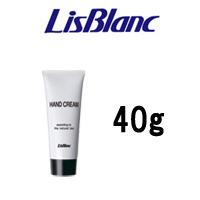 全品 送料無料 PT最大16倍 薬用PWS ハンドクリーム 40g リスブラン lisblanc ハンドケア チューブ 期間限定の激安セール 入荷時期によりパッケージ違いでの発送の場合がございます 香水プレゼント 買い物 定形外 2 医薬部外品