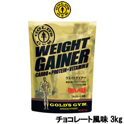 【 宅配便 送料無料 】 ゴールドジム ウエイトゲイナー チョコレート風味 3kg 【取り寄せ商品】【ID:0176】『4』【発送日:10営業日以内(土日祝除く)】