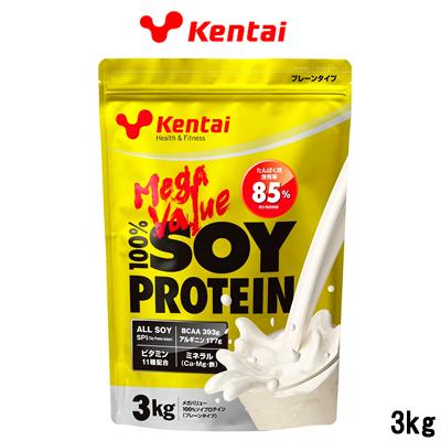 【 宅配便 送料無料 】 健康体力研究所 Kentai メガバリュー100%ソイプロテイン プレーン味 3kg 【取り寄せ商品】【ID:0176】『4』【発送日:10営業日以内(土日祝除く)】