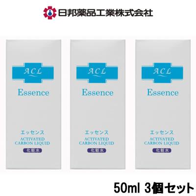 【 宅配便 送料無料 】 日邦薬品 ACL アクル エッセンス50ml 3個セット『4』