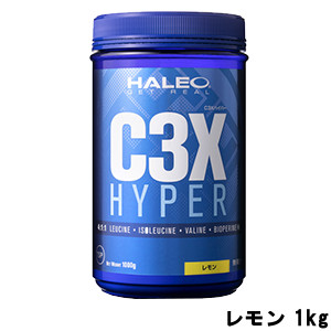 ハレオ C3X ハイパー レモン 1kg『5』【 送料無料 】※北海道・沖縄除く